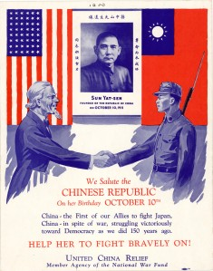 United China Relief poster