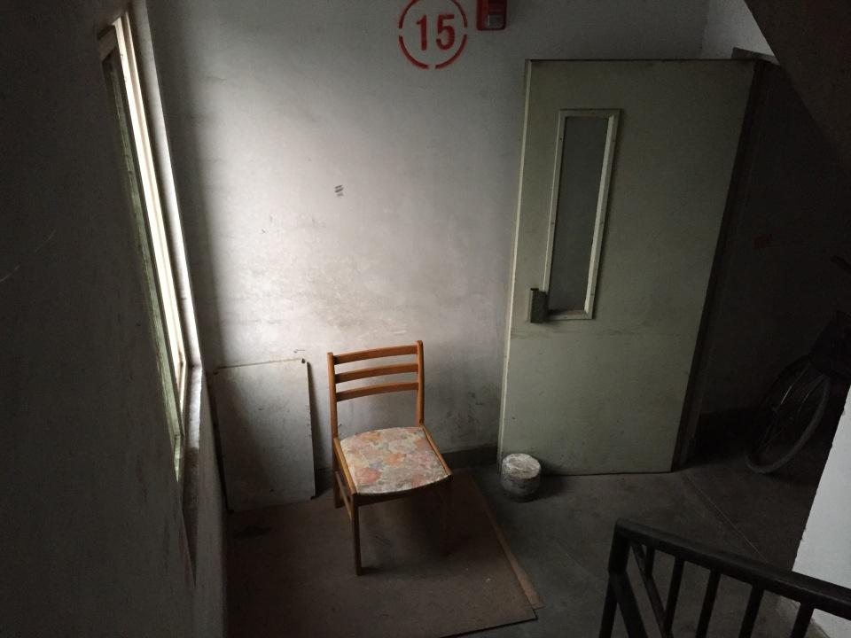 Floor 15