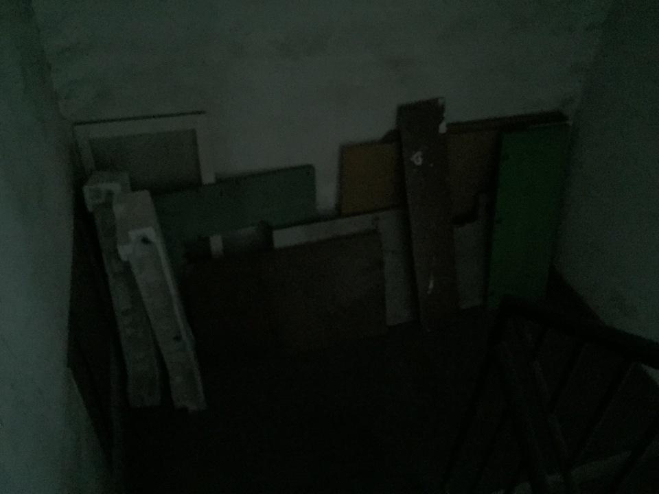 Floor 7.5