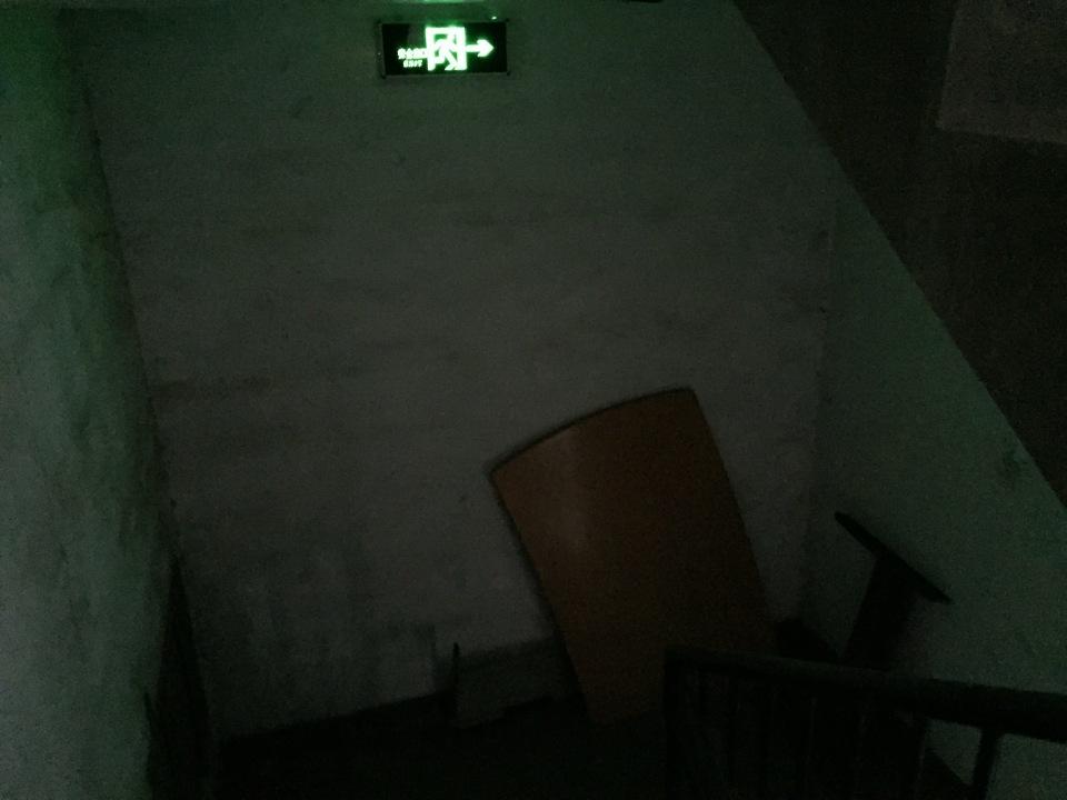 Floor 4.5