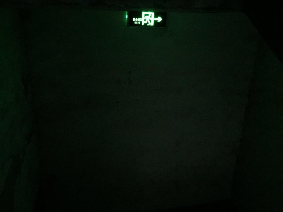 Floor 1.5