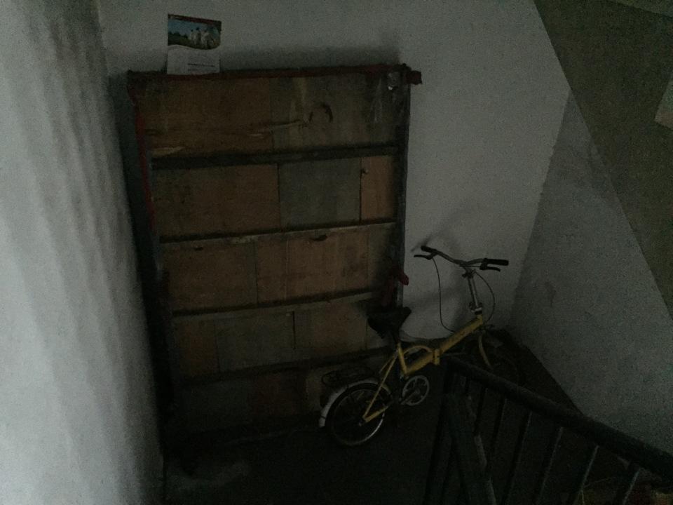 Floor 18.5