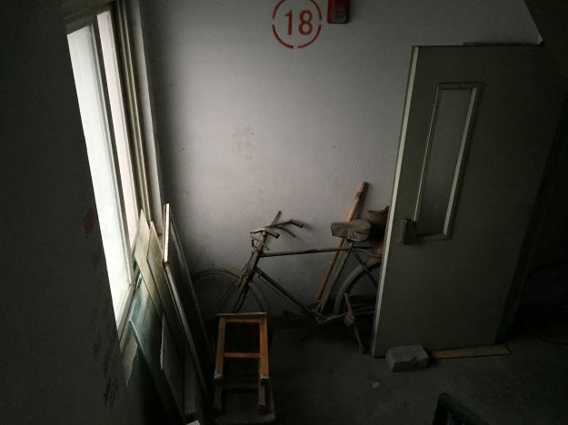 Floor 18